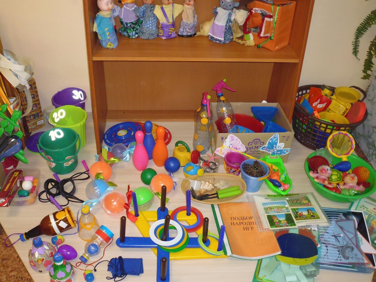 Атрибуты для детского сада своими руками